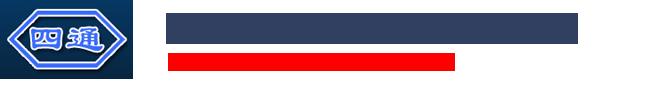 betvictor伟德app-纸箱设备,纸箱包装机械,纸箱包装设备,单面瓦楞机,瓦楞纸板印刷机