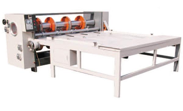 FYQ轮转式开槽模切成型机